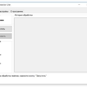 Hedo connector - конвертация документов xls, xlsx в xml